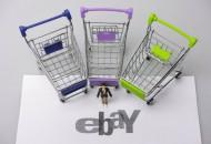 eBay:下调SpeedPAK欧洲24国经济型服务价格