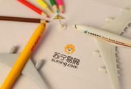 苏宁银行、苏宁金融与湖南三湘银行达成深度合作