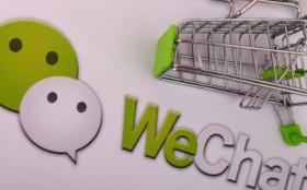 """微信推出""""行业助手""""小程序 向超市、服饰等行业开放"""