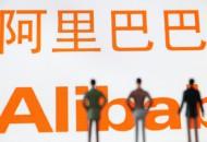 今日盘点:2019中国企业500强发布 阿里京东苏宁跻身前50