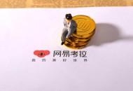 網易考拉打造保稅倉直播 七夕銷售額比增138%