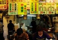 台湾金管会:电子支付用户数达555万人 占比28.5%