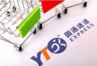 """泰州综保区开通""""网购保税进口""""业务"""