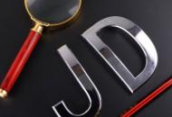 京东数科与保税科技签约 布局大宗商品行业数字化