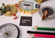 """视司机名单为""""商业机密"""" Uber拒绝对外公布申请"""