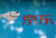 """京东超市战略升级 加速下沉决战""""最后一公里"""""""