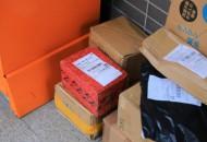 上海邮政管理局发布快递包装物垃圾分类指引