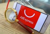 AliExpress OCIO搭天猫双11快车入驻西班牙