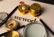 传WeWork将推迟上市并大幅下调估值至250亿美元