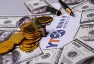 圆通启动业务员星计划激励方案 每月投入数百万元