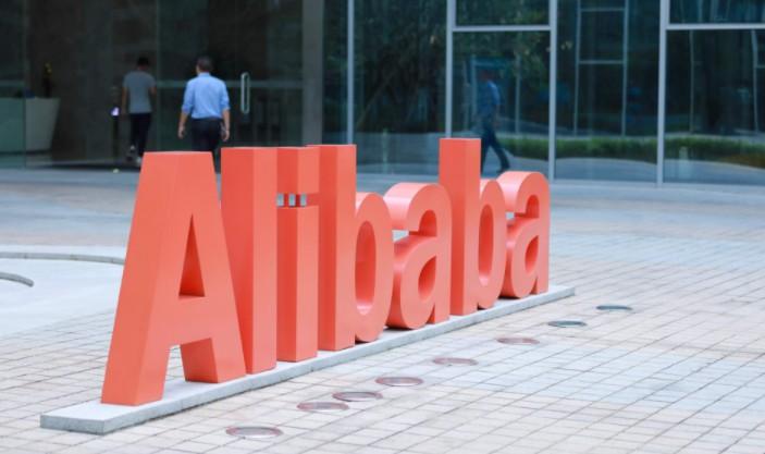官宣:阿里20亿美元全资收购网易考拉_B2B_电商报