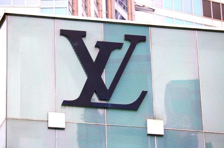 LV拟在法增设1500个生产岗位 满足中国市场需求
