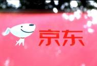 京東七鮮超市擬明年上半年推2.0版門店
