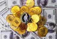 鲍威尔:美联储不会很快推出数字货币