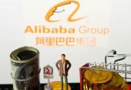 阿里20周年致敬杭州:谢谢你读懂我们的梦想