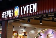 来伊份全球首家零食博物馆落地上海