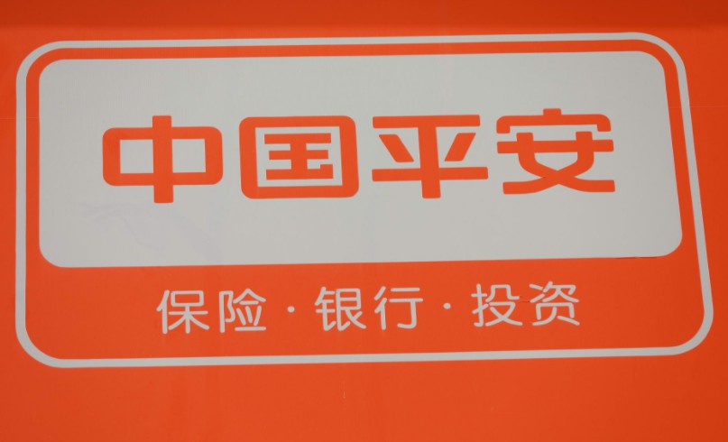 中国平安与香港交易所正式签署金融科技战略合作协议_金融_电商报