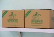 """菜鸟发布第三场""""回箱计划"""" 首批铺设1800个回收箱"""