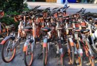 上海为共享单车企业定25条考核指标 每半年考核一次