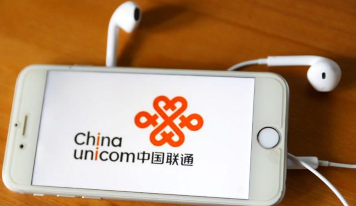 中国联通与上海城建达成战略合作_B2B_电商报