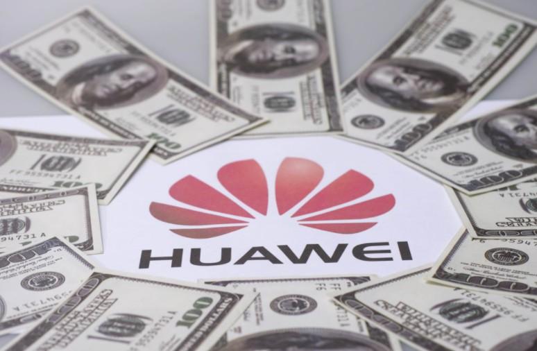 西安银行联手华为钱包推出手机银行eiD大额转账功能_金融_电商报
