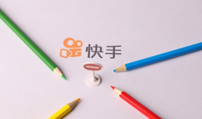 传腾讯将投资快手 或成立合资公司_B2B_电商报