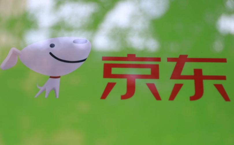 京东五星电器超级旗舰店9月20日将落地盐城_零售_电商报