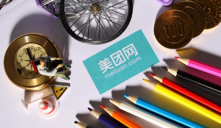 美团点评与天津市文化和旅游局战略合作 共同布局智慧旅游等_B2B_电商报