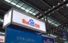 百度14.43億元投資東軟控股 王海峰出任后者董事