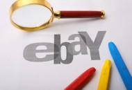 eBay:即将推出管理式配送服务
