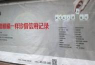 百行征信APP将在11月10前开始试运行