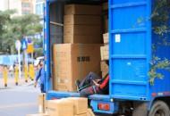 日日顺物流推出大件货物一站式无人签收服务