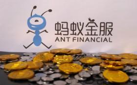 阿里20年之金融篇:萬億估值螞蟻金服是如何煉成的