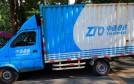 中通快递越南子公司开通自营干线运输业务