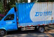 中通快递越南子公司与江淮汽车确定战略合作关系