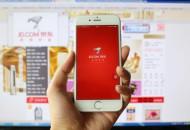 今日盘点:京东成为iPhone 11中国区唯一官方授权预售渠道