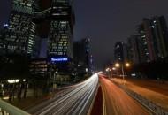 腾讯与武汉市政府合作 推进智慧城市建设