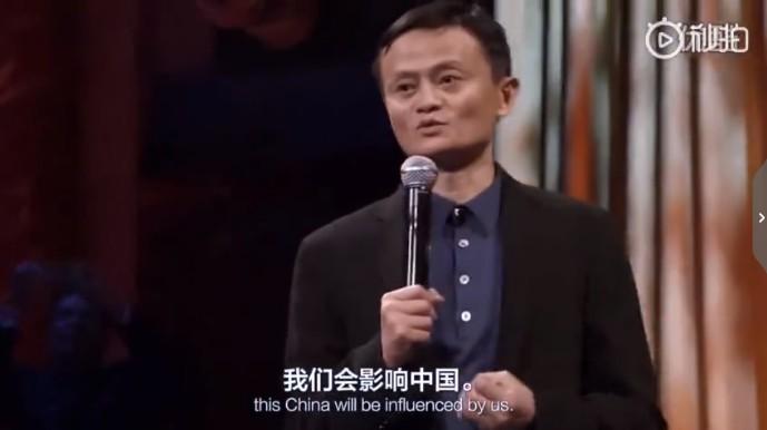 马云哭了,境界一次比一次高!_人物_电商报