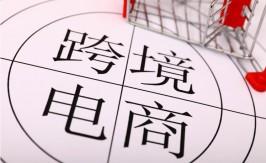 中國聯通:與中國電信進行5G網絡共建共享合作