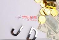 京东数科与尚泰集团在泰国联合推出电子钱包Dolfin
