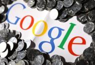 因涉嫌在法逃税 谷歌缴纳罚款和税款近10亿欧元