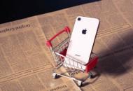 京东:iPhone11系列预售量同比增长480%