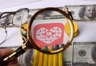 美国《巴伦周刊》:拼多多或是中国中产阶级崛起的主要受益者