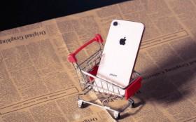 京东:iPhone 11系列成交额同比增长200%