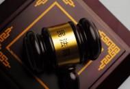 跨境电商价之链总经理涉嫌合同诈骗案 已被立案侦查