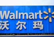 沃尔玛快时尚自有品牌George进军中国市场