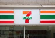 友阿股份获7-Eleven在湖南独家经营权