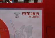"""京东物流""""京小仓""""上线 提供中小件存储服务"""