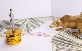 腾讯旗下财付通因业务违规再度受罚 被央行罚款149万元