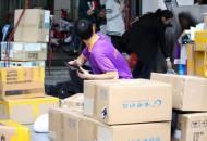 北京邮政管理局部署国庆期间寄递渠道安全检查